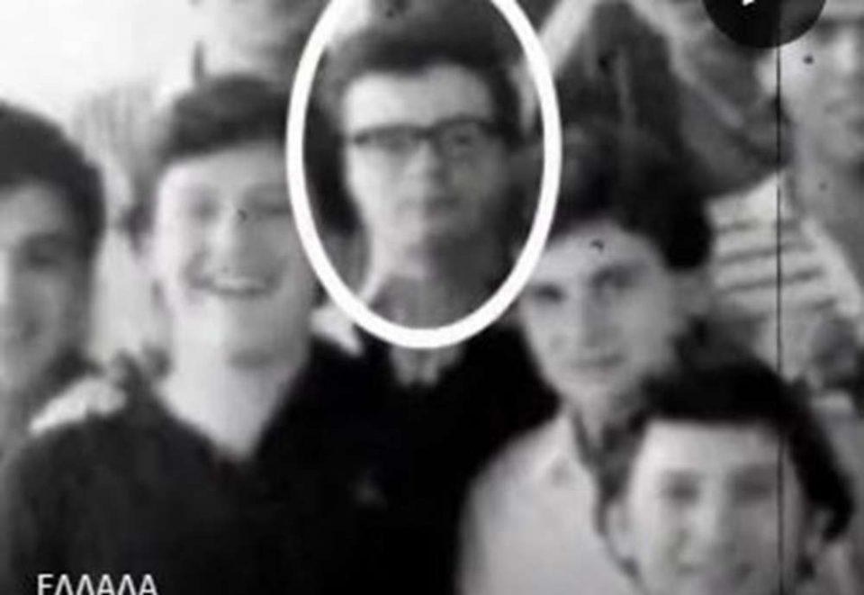 Ο άγνωστος Σωτήρης Τσιόδρας: Το αθώο σχολικό φλερτ, τα πάρτι και οι εκδρομές