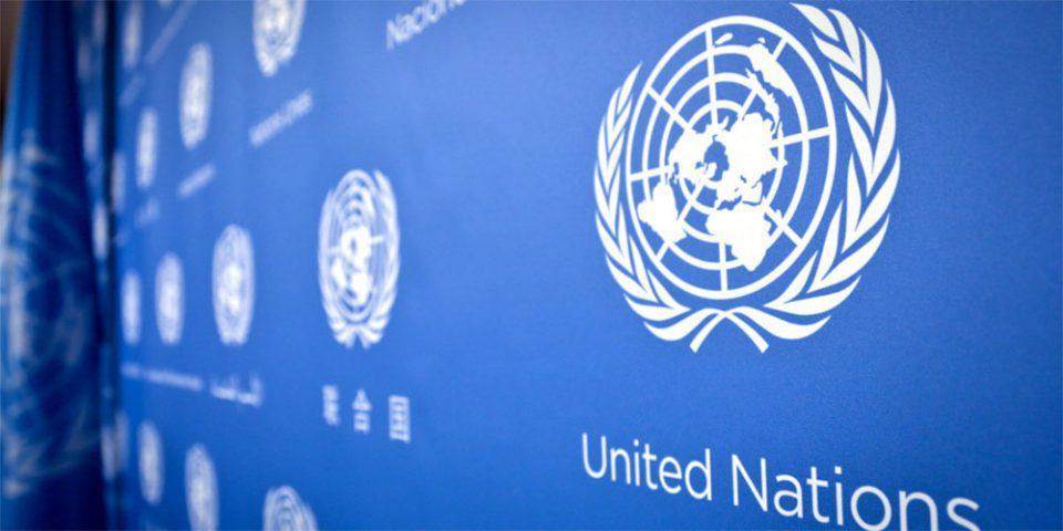 Πώς θέλουμε τον κόσμο μας το 2045; - Παγκόσμια έρευνα του ΟΗΕ