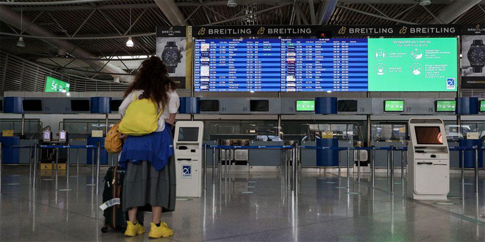 Νέα αεροπορική οδηγία: Είσοδος μόνο με αρνητικό τεστ σε ταξιδιώτες από τη Ρωσία