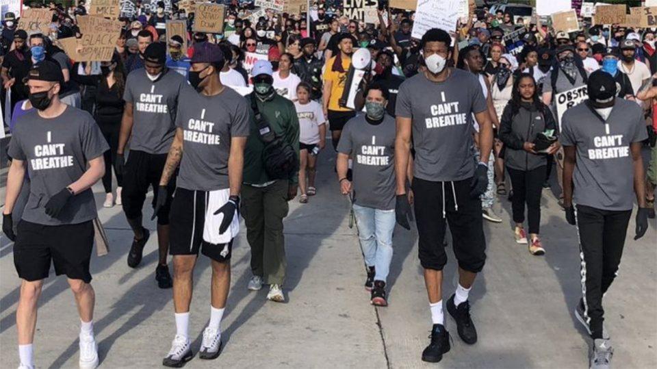 Δολοφονία Φλόιντ: Σε πορεία τα αδέρφια Αντετοκούνμπο - «Δεν θέλουμε μίσος, αλλά δικαιοσύνη»