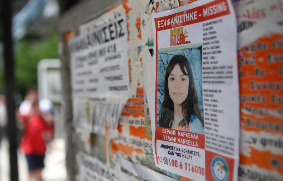 Θεσσαλονίκη: Βρέθηκε η 10χρονη Μαρκέλλα - Την εγκατέλειψαν σε πρατήριο βενζίνης