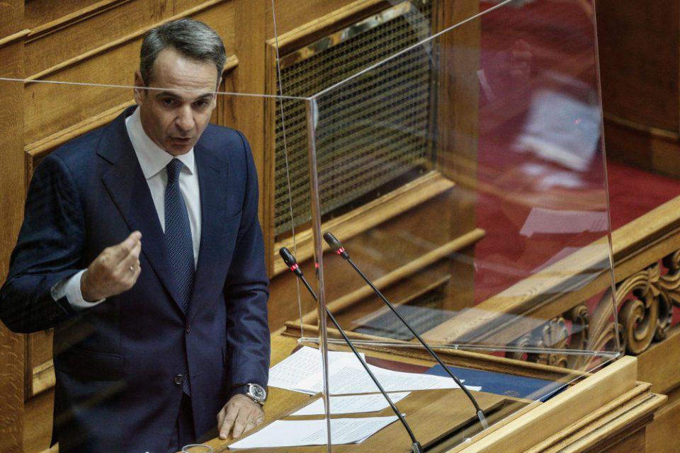 Δείτε live την ομιλία Μητσοτάκη στη Βουλή για το νομοσχέδιο για τις διαδηλώσεις
