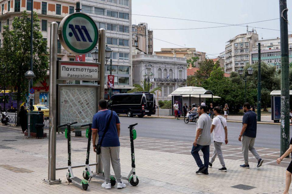 Κλείνει στις 18.00 ο σταθμός του μετρό «Πανεπιστήμιο»