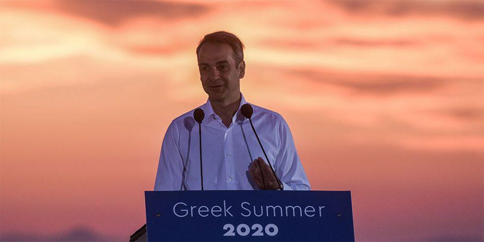 «Η Ελλάδα καλωσορίζει ξανά τους τουρίστες»: Ύμνοι από τον διεθνή Τύπο μετά τις ανακοινώσεις Μητσοτάκη για το restart στον τουρισμό!
