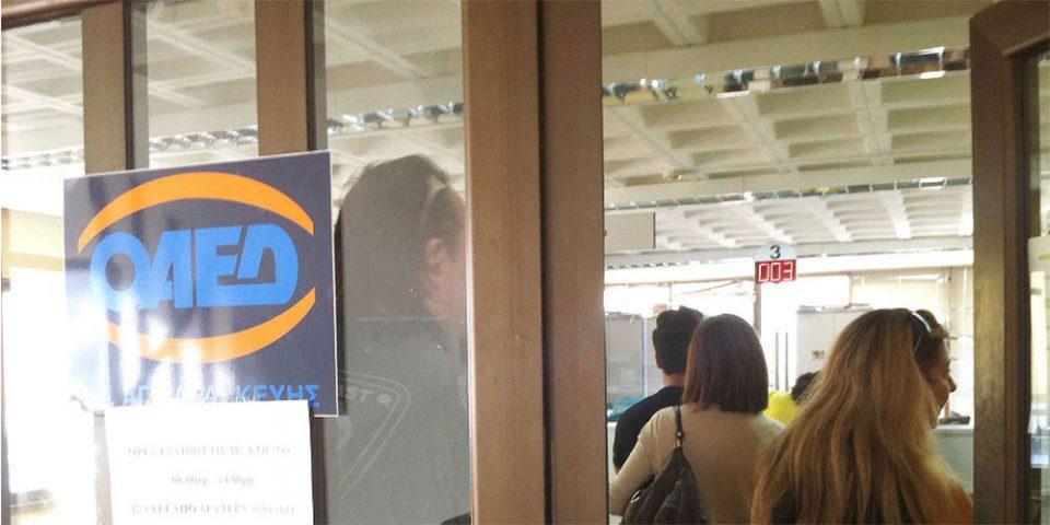 ΟΑΕΔ: Πάνω από 5.000 νέες θέσεις εργασίας στον ιδιωτικό τομέα με επιδότηση 60% - Ποιους αφορά