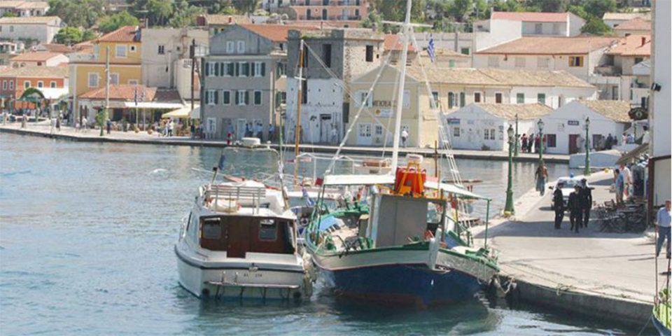 Ρώμη σε Αθήνα: Να δεχθεί η Ελλάδα Ιταλούς τουρίστες - Αντιδράσεις στη γειτονική χώρα για την καραντίνα