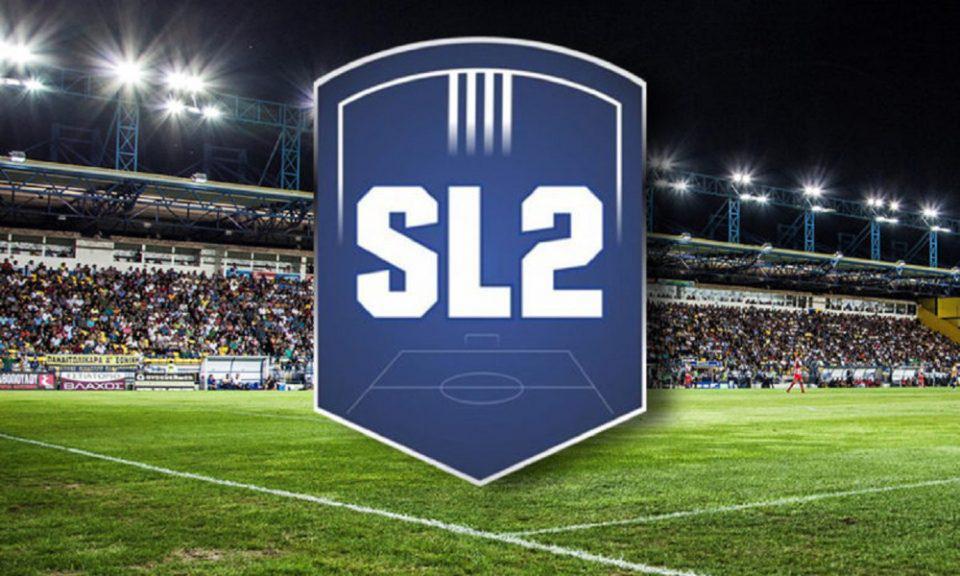 Super League 2: Επανέναρξη στις 29 Ιουνίου αποφάσισε το Δ.Σ.
