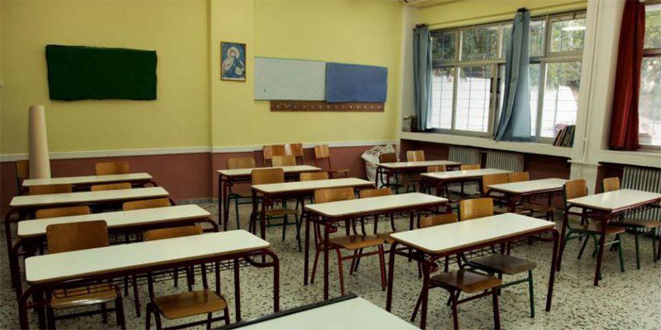 Κορωνοϊός και σχολεία: Αυτά είναι τα 15 μέτρα αυξημένης προστασίας για τους μαθητές
