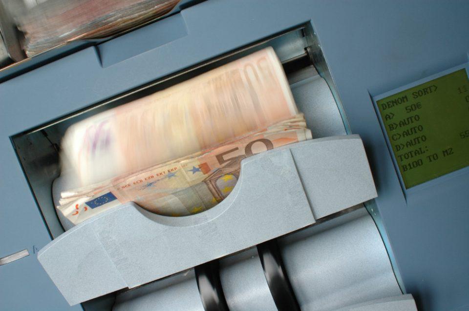 Επιστρεπτέα Προκαταβολή: Πιστώνονται σήμερα 83,3 εκατ. ευρώ στους λογαριασμούς δικαιούχων