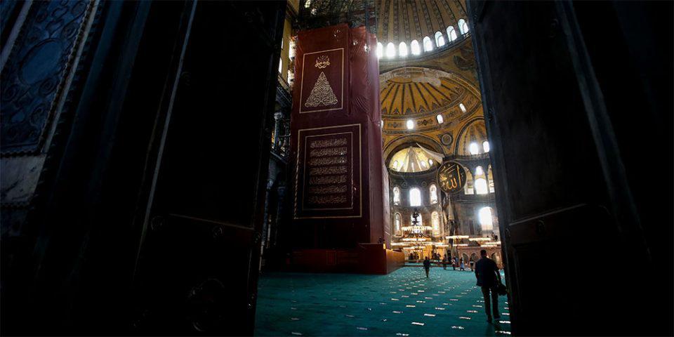 Le Figaro: Η Αγία Σοφία επίδειξη δύναμης του «κατακτητή» Ερντογάν και το «τέλος της κοσμικής Τουρκίας»