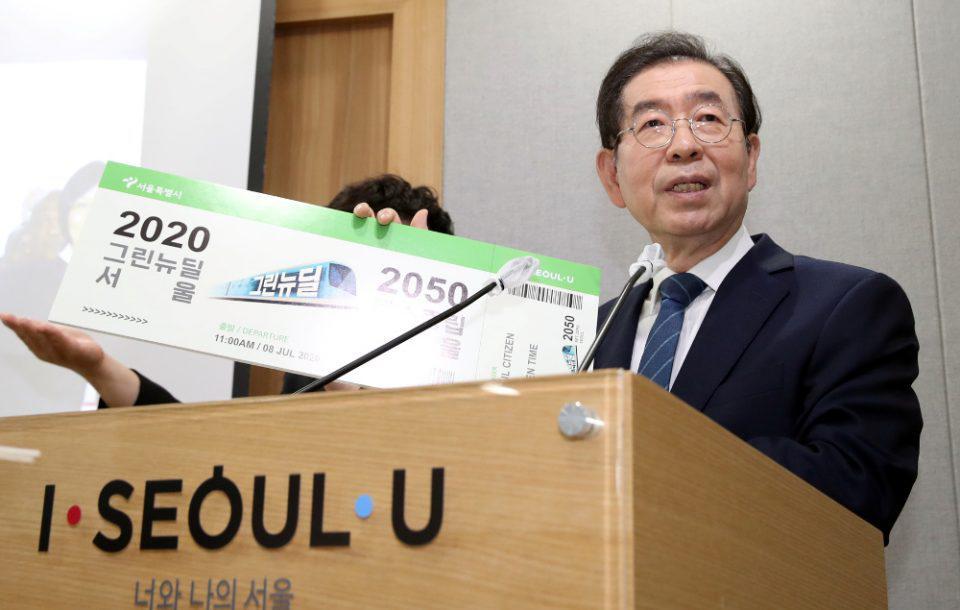 Το σημείωμα που άφησε ο δήμαρχος της Σεούλ πριν πεθάνει και η καταγγελία για σεξουαλική παρενόχληση