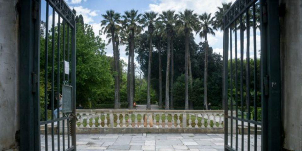Δήμος Αθηναίων: Εξασφάλισε 2,12 εκ. ευρώ από το Πράσινο Ταμείο για έργα αναβάθμισης σε Εθνικό Κήπο-Φιλοπάππου