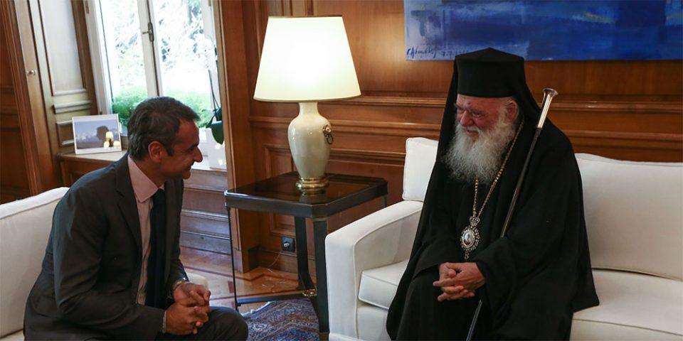 Επικοινωνία Μητσοτάκη - Ιερώνυμου για την Αγία Σοφία και το κοινό πλαίσιο δράσης