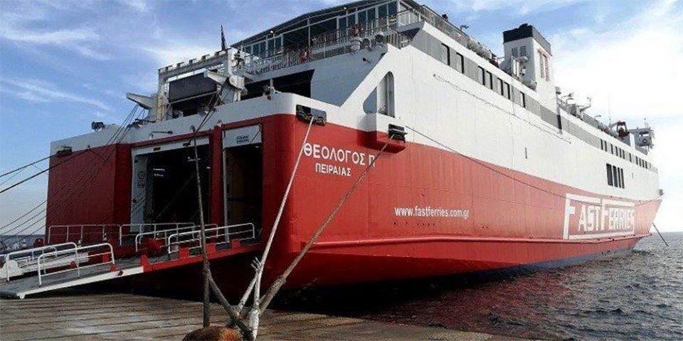 Περιπέτεια εν πλω για 687 επιβάτες του πλοίου «Θεολόγος» λόγω μηχανικής βλάβης