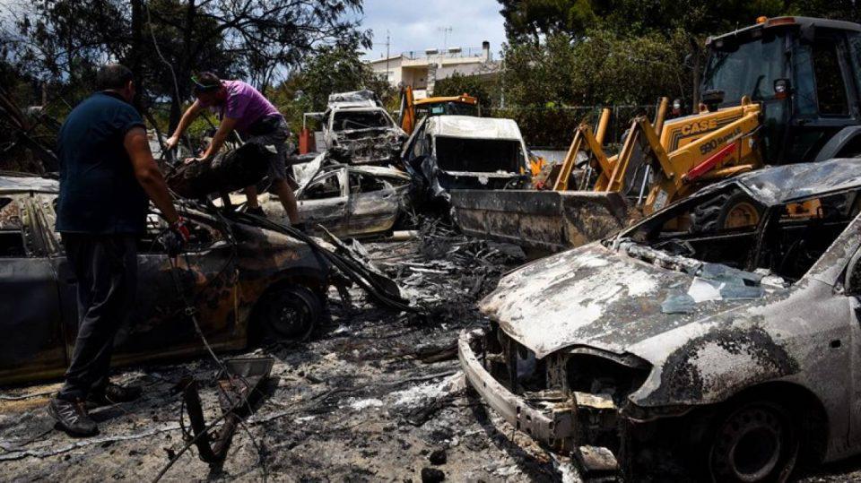 Πυρκαγιά στο Μάτι: Νέες καταγγελίες για συγκάλυψη ποινικών ευθυνών και πλαστογραφίες