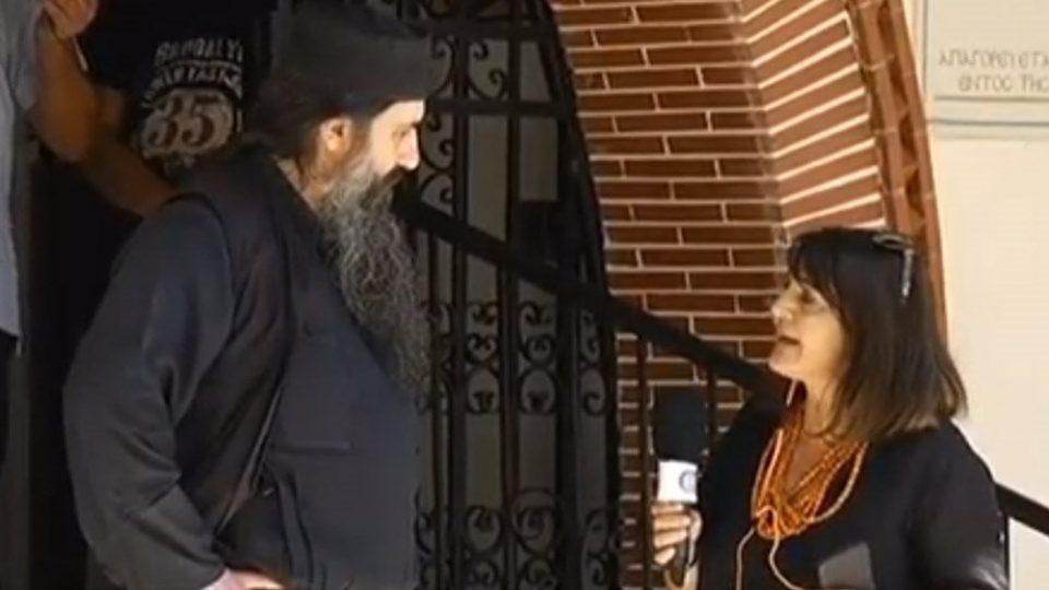 Ο παπάς που επιτέθηκε σε πιστή λόγω μάσκας λέει πως ο κορωνοϊός είναι παγκόσμια δικτατορία του Αντίχριστου