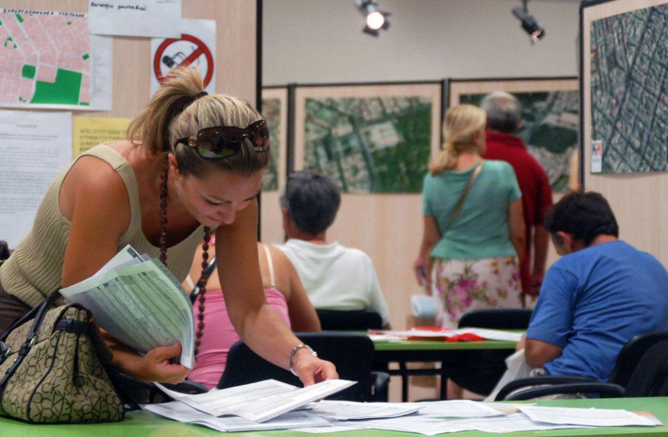 Δόθηκε παράταση στην διαδικασία Ανάρτησης για το Κτηματολόγιο στην Αθήνα