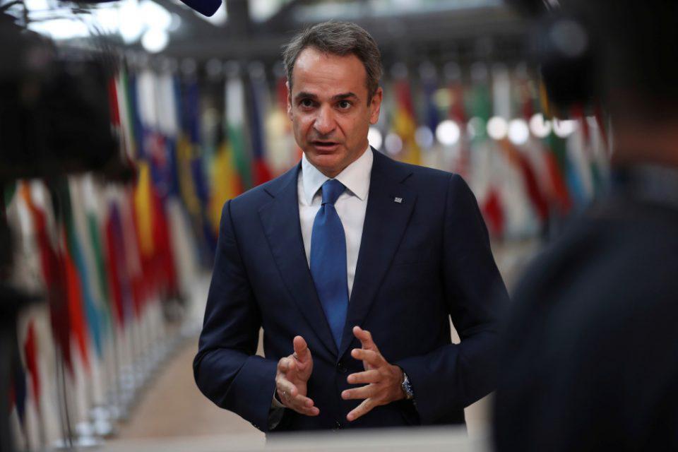 Σύνοδος Κορυφής: Τι ζήτησε ο Μητσοτάκης - Ποιες οι θέσεις που εμμένει η Ελλάδα