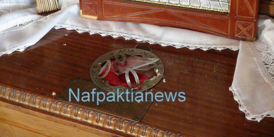 Ναύπακτος: Ιερόσυλοι έκλεψαν το λείψανο του Αγίου Νεκταρίου – Σε εξέλιξη έρευνες τω Αρχών