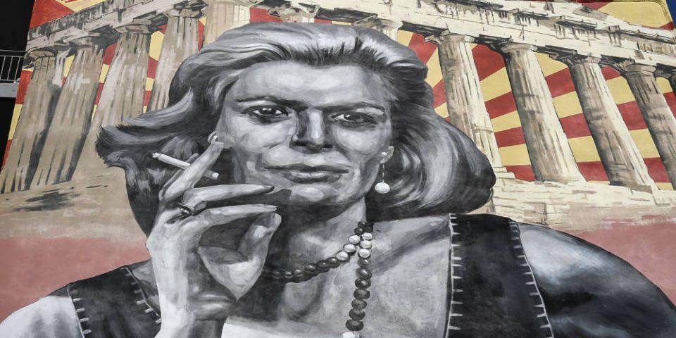 Η Μελίνα Μερκούρη… κοσμεί μία πολυκατοικία στην Πάτρα – Το εντυπωσιακό γκράφιτι!