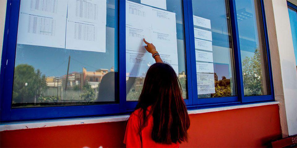 Πανελλήνιες 2021: Με SMS θα μάθουν τα αποτελέσματα οι υποψήφιοι