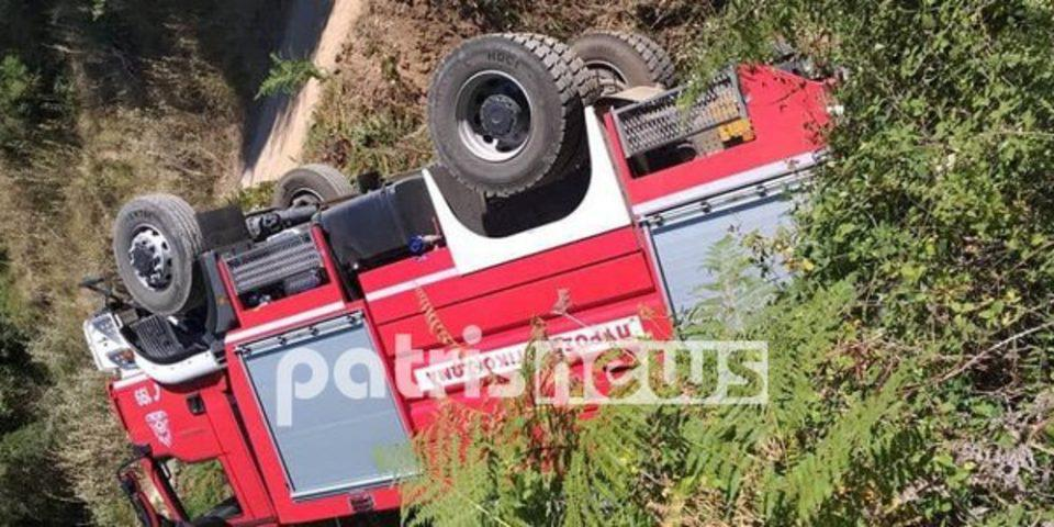 Πύργος: Tραυματίστηκαν πυροσβέστες μετά την ανατροπή πυροσβεστικού οχήματος