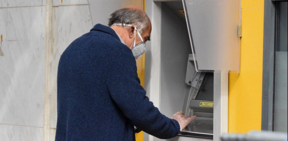 Πληρώνονται σήμερα οι συντάξεις ΙΚΑ, τραπεζών, ΟΤΕ και Δημοσίου