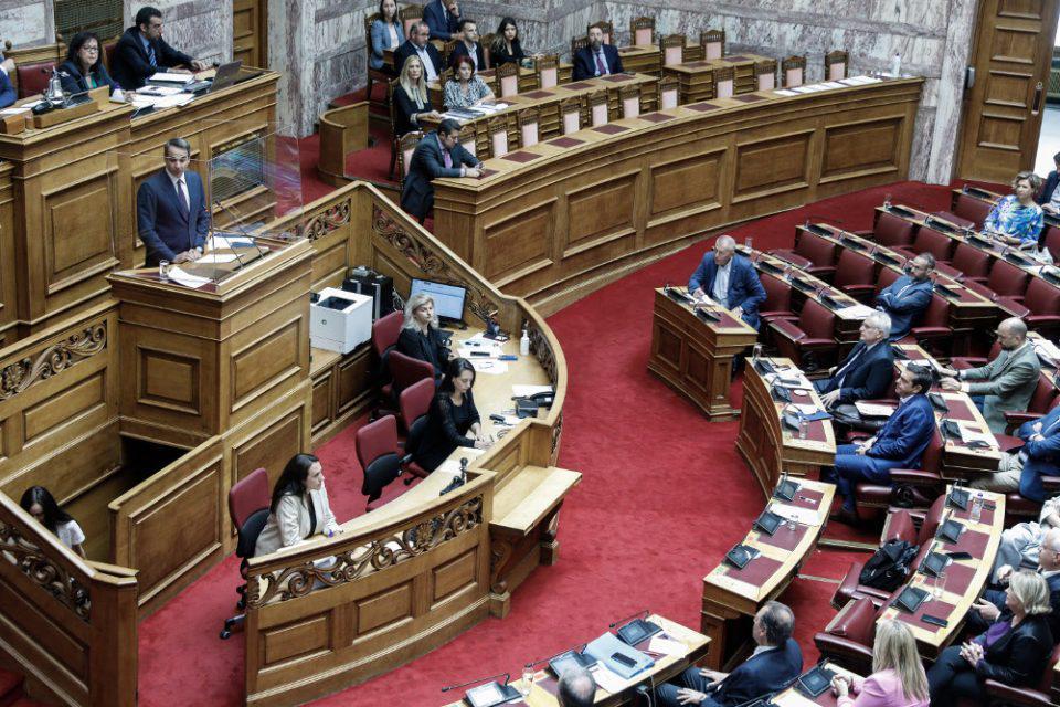 Δείτε live στη Βουλή την συζήτηση για το νομοσχέδιο για τις διαδηλώσεις
