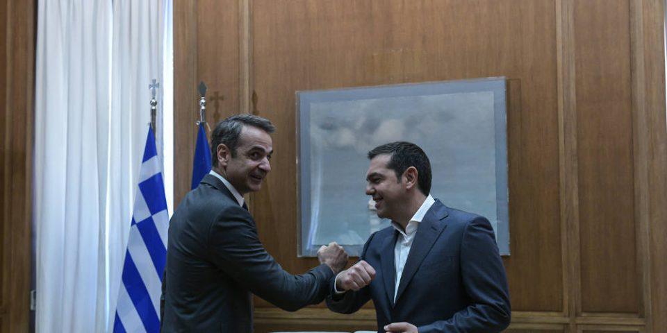 Σε εξέλιξη η συνάντηση Μητσοτάκη – Τσίπρα για τα ελληνοτουρκικά