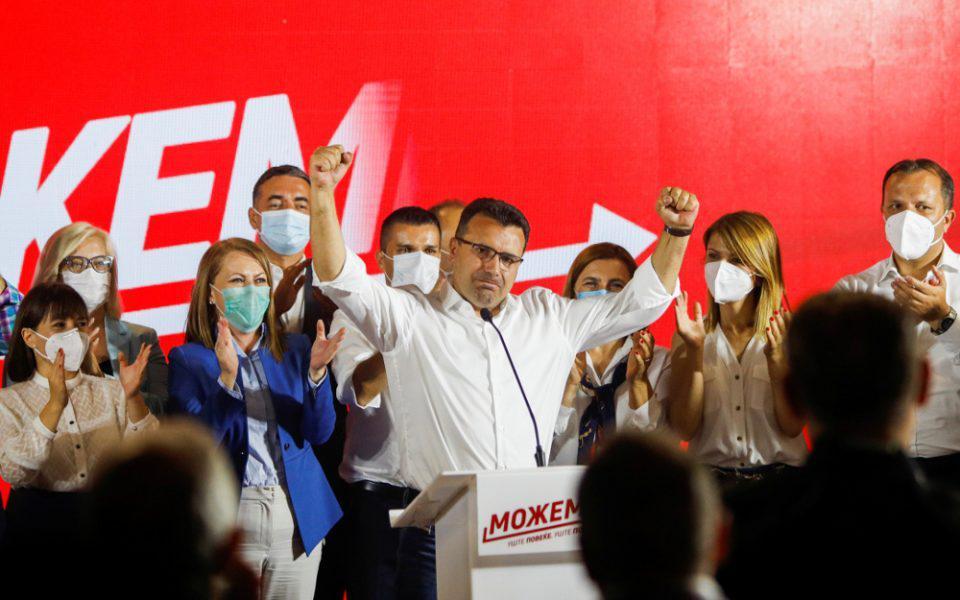 Εκλογικό θρίλερ στα Σκόπια: «Πρωτιά» Ζάεφ στις βουλευτικές εκλογές με διαφορά δύο εδρών