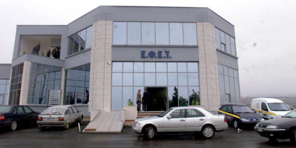 Συναγερμός από τον ΕΦΕΤ: Ανακαλεί κονσέρβα με κολιούς