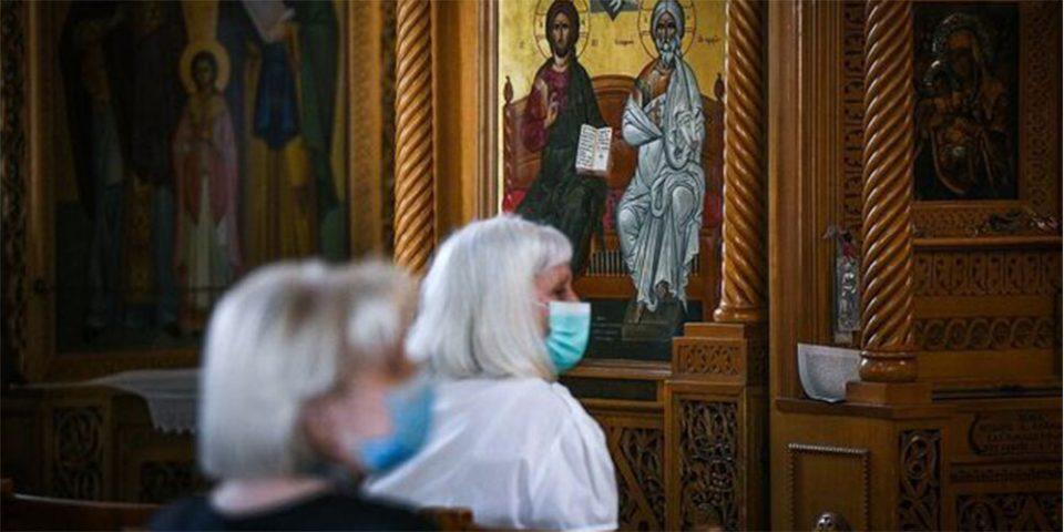 Κορωνοϊός: Δεκαπενταύγουστος με μέτρα και αποστάσεις – Τι θα ισχύει για τις εκκλησίες
