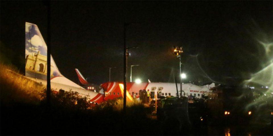 Αεροπορική τραγωδία στην Ινδία: Ξεκίνησε η εξέταση των μαύρων κουτιών του μοιραίου Boeing