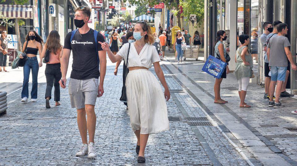 Βγαίνουν οι μάσκες από τα πρόσωπά μας - Πότε αναμένονται ανακοινώσεις