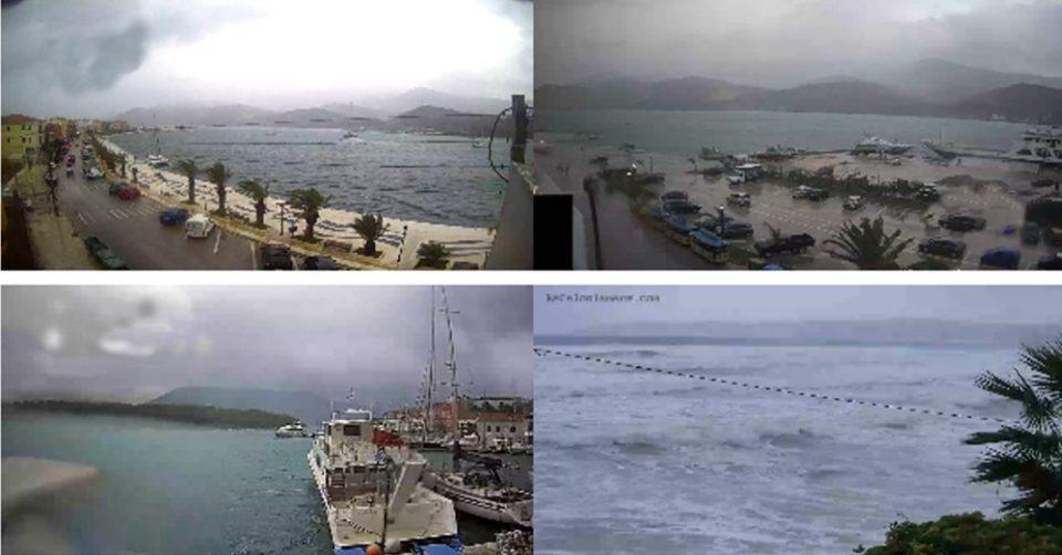 Δείτε live - Κακοκαιρία «Ιανός»: Ζάκυνθος, Κεφαλονιά και Ιθάκη δοκιμάζονται από τον Μεσογειακό κυκλώνα