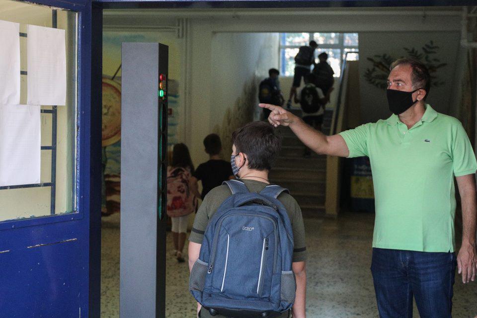 Άνοιγμα σχολείων: Τα μέτρα που ανακοίνωσε ο Χαρδαλιάς