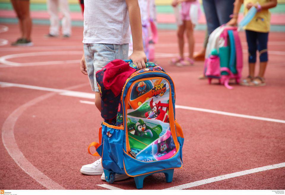 Σχολεία: Κλείνουν από Δευτέρα όλα τα Δημοτικά - Πώς θα κάνουν μάθημα τα παιδιά