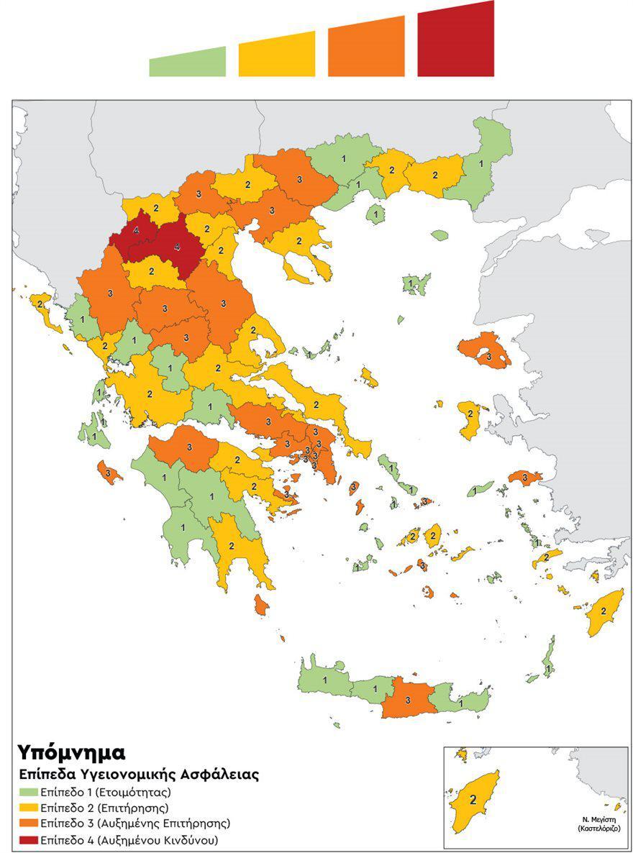 https://eleftherostypos.gr/wp-content/uploads/2020/10/Map-4_2.jpg