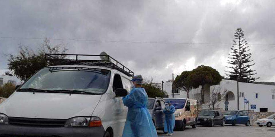 Κορωνοϊός: Τι έδειξαν τα χθεσινά rapid test μέσα από το αυτοκίνητο