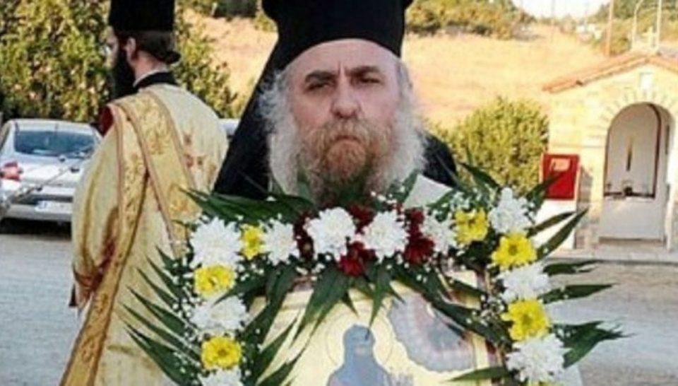 Κορωνοϊός: Πέθανε 56χρονος Βολιώτης ιερέας - Ήταν πατέρας 4 παιδιών