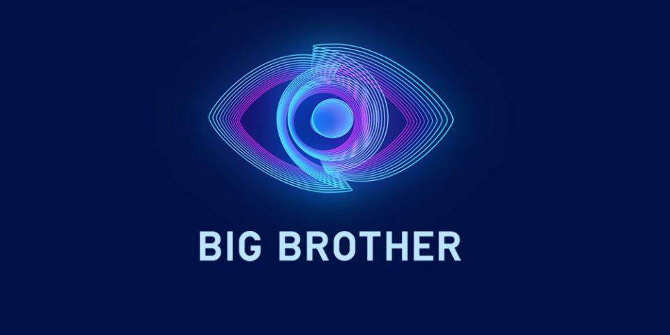 Big Brother - Προσοχή, ακατάλληλο υλικό: Παίχτες το έκαναν κάτω από το τραπέζι και το βίντεο έγραφε
