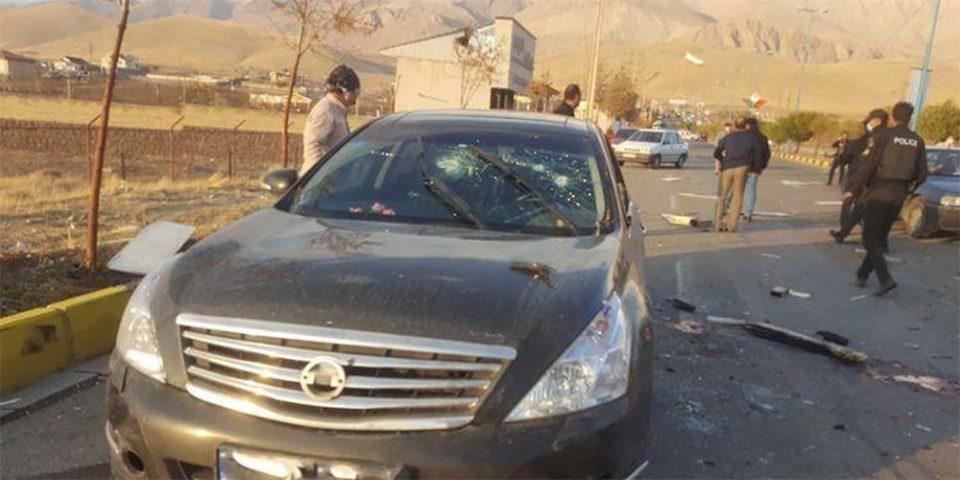 Δολοφόνησαν τον «πατέρα» των πυρηνικών στο Ιράν - Το Ισραήλ πίσω από τη δολοφονία λέει η Τεχεράνη