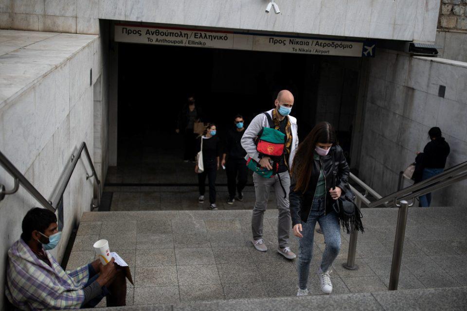Μετρό - Νεότερη εντολή της ΕΛ.ΑΣ.: Μένει ανοικτό το Σύνταγμα, κλείνει στις 15:30 το Πανεπιστήμιο