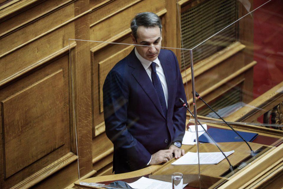 Live - Μητσοτάκης στη Βουλή: Οι επόμενες 10 ημέρες θα είναι δύσκολες