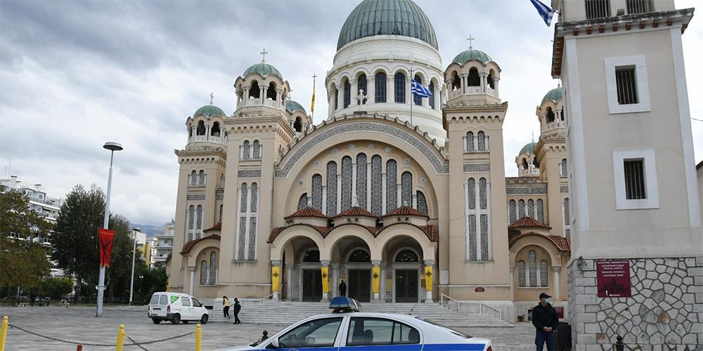 Αυστηρά μέτρα στη Πάτρα για τη γιορτή του Αγίου Ανδρέα – Σε αστυνομικό κλοιό ο ναός