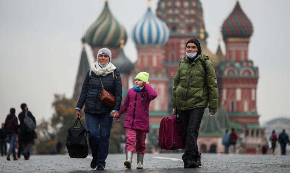 Ρωσία: Σχεδόν κατά 400.000 μειώθηκε ο πληθυσμός σε 9 μήνες