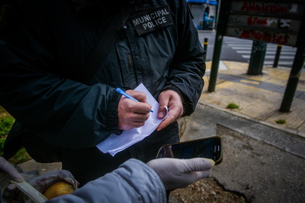 Lockdown: Το έντυπο μετακίνησης για εργασία, σχολείο και οι κωδικοί για το 13033
