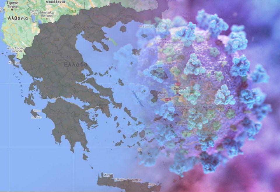 Κορωνοϊός: 492 κρούσματα στην Αττική και 491 στη Θεσσαλονίκη – Αναλυτικά ο επιδημιολογικός χάρτης