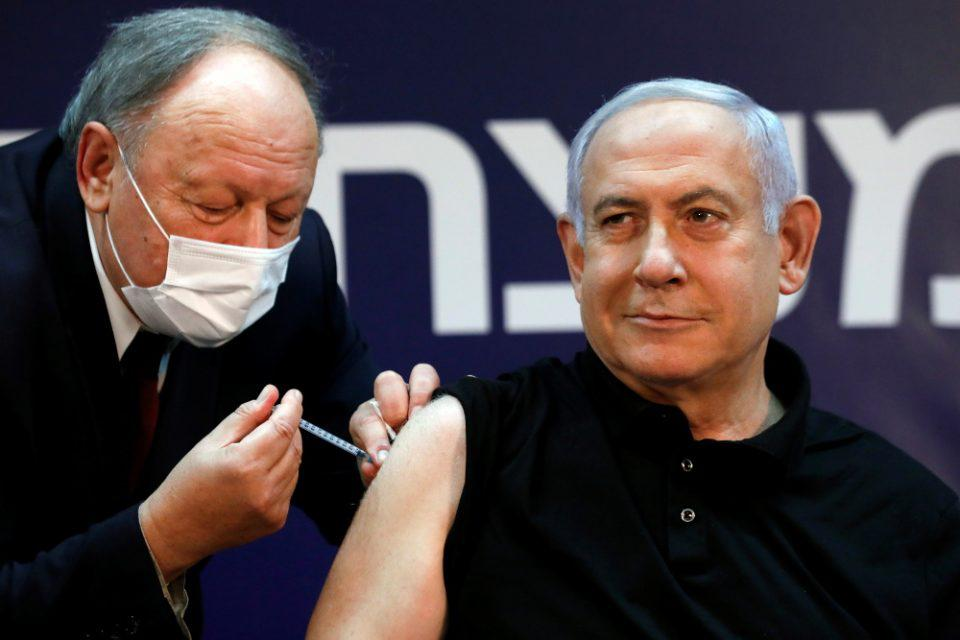 Κορωνοϊός- Ισραήλ: Εμβολιάστηκε ο Νετανιάχου εκκινώντας την εκστρατεία- Καμία χαλάρωση μέτρων