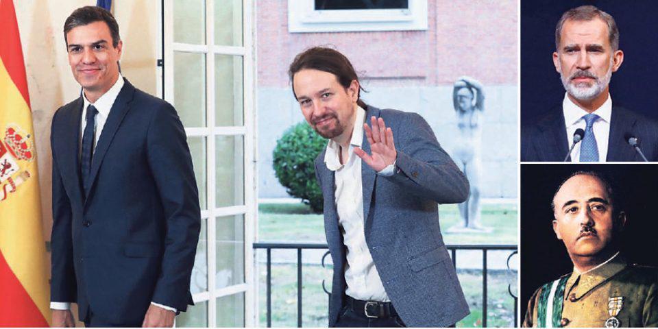 Ισπανία: Απόστρατοι θέλουν πραξικόπημα - Το φάντασμα του Φράνκο ζει και βασιλεύει